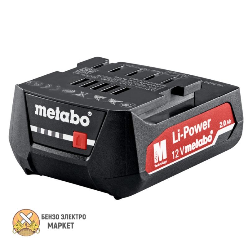 Аккумулятор METABO 12,0 В, 2,0 AЧ, LI-POWER