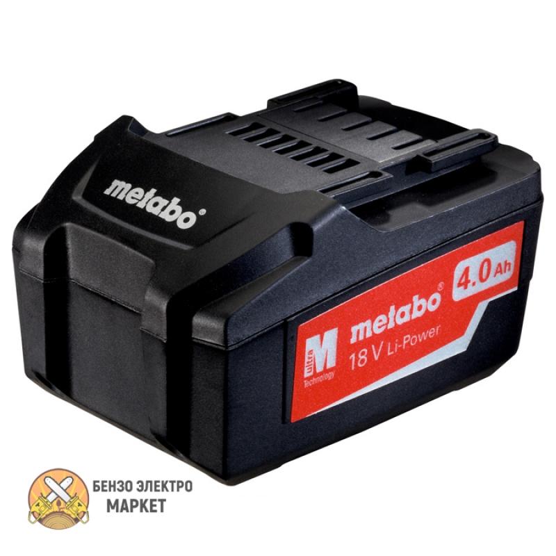Аккумулятор METABO 18 В 4.0 АЧ LI-POWER EXTREME