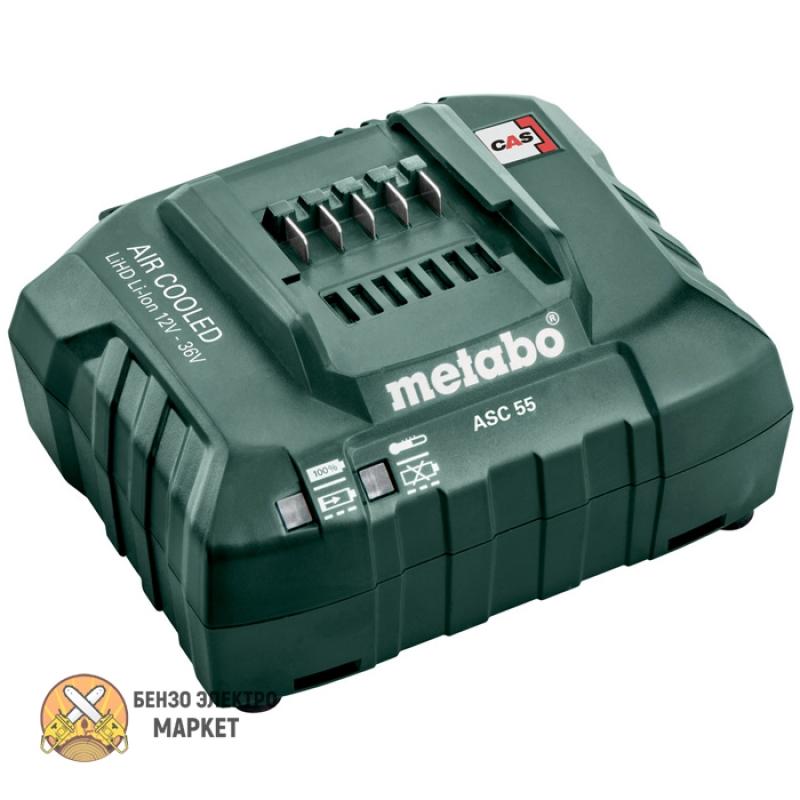 Зарядное устройство METABO ASC 55, 12-36 В, «AIR COOLED»