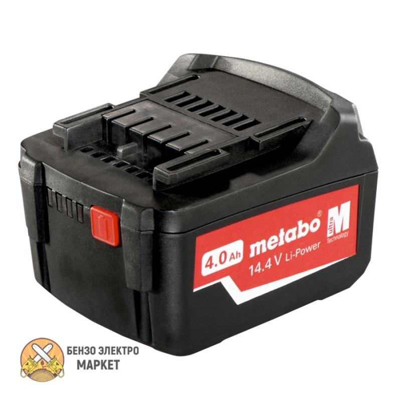 Аккумулятор METABO 14,4 В, 4.0 АЧ, LI-POWER
