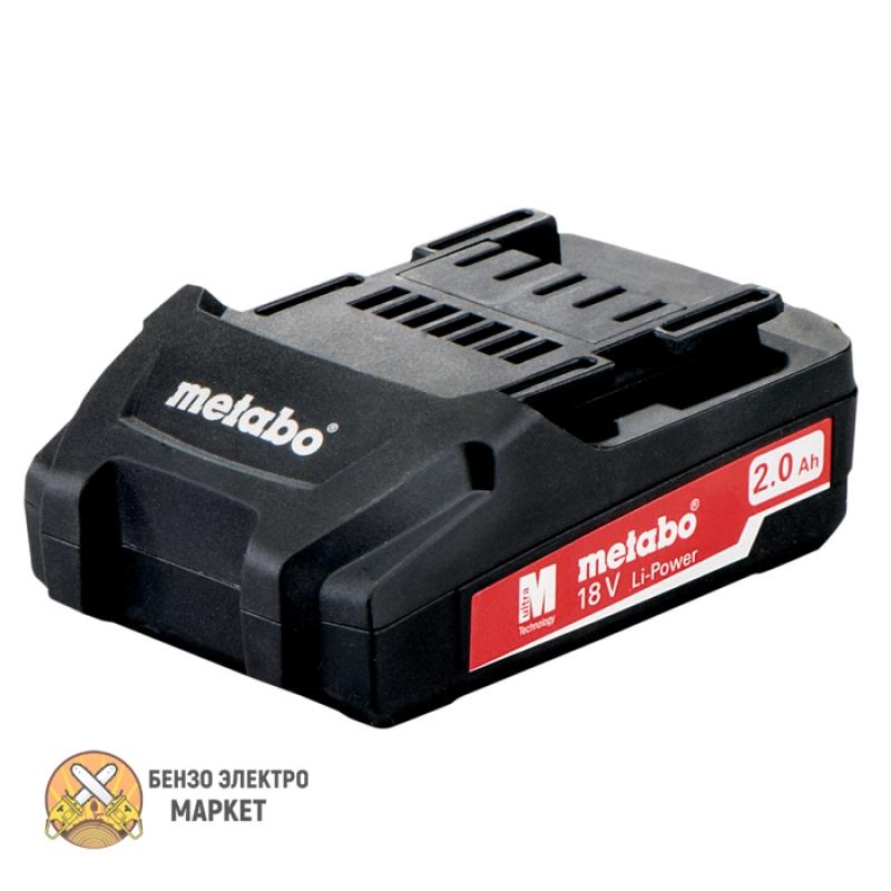 Аккумулятор METABO 18 В 2.0 АЧ, LI-POWER