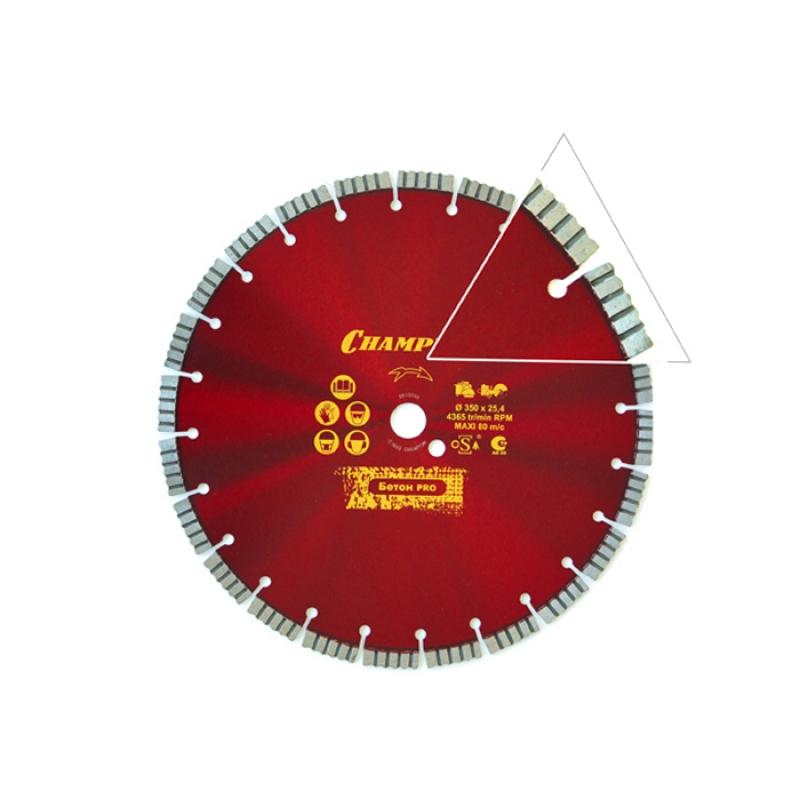 Диск алмазный CHAMPION БЕТОН PRO CONCRETE CRUNCH С1601
