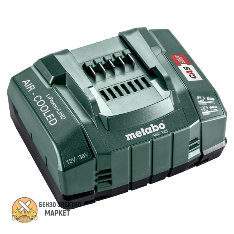 Зарядное устройство METABO ASC 145, 12-36 В