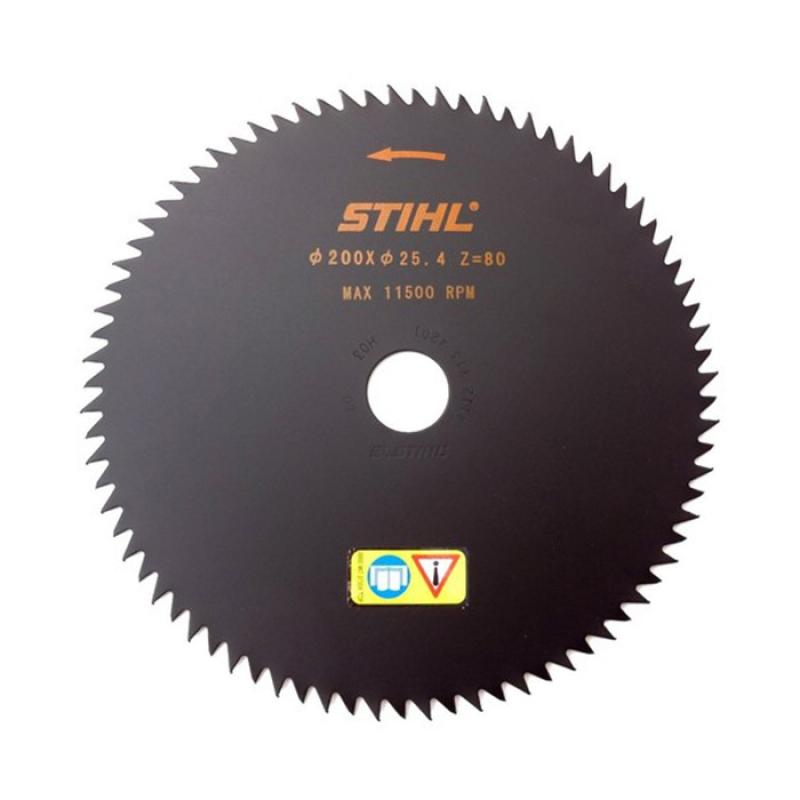 Диск STIHL для травы с остроугольными зубьями 200мм (80 Z)