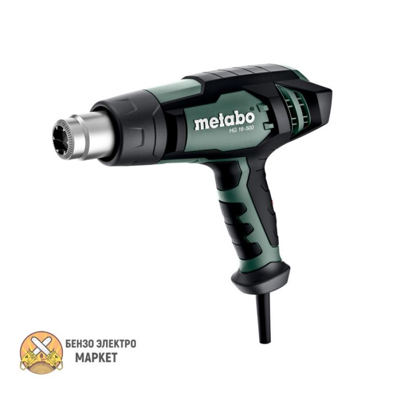 Фен технический METABO HG 16-500