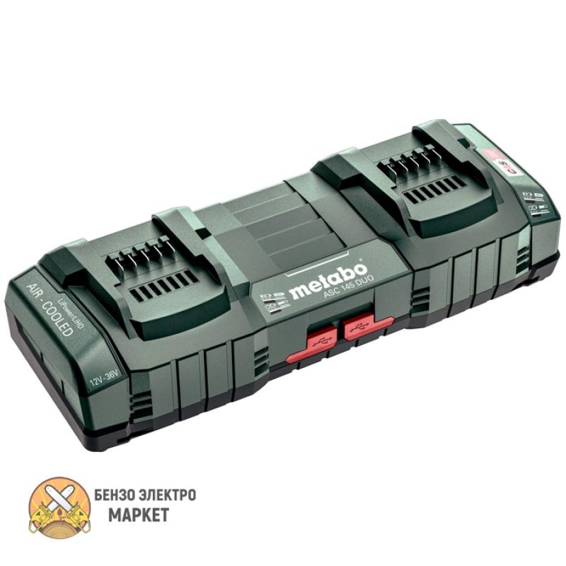 Быстрозарядное устройство METABO ASC 145 DUO, 12–36 В, «AIR COOLED»